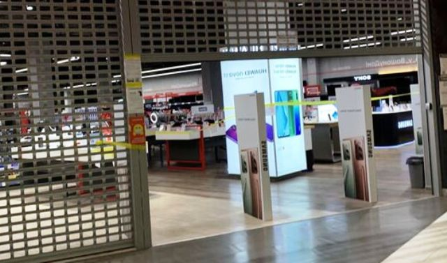 магазин на карантине