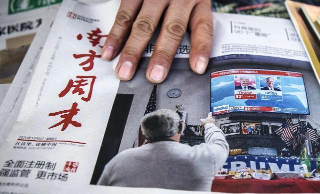 Прагматичность и недоверие: какими будут отношения КНР и США