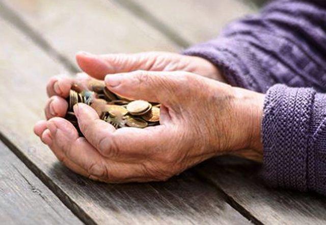 Прощай социалка. С 2021 года многих украинцев оставят без пенсий