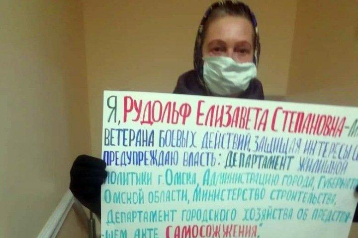 Мать ветерана Чечни пригрозила самосожжением на пикете у мэрии Омска