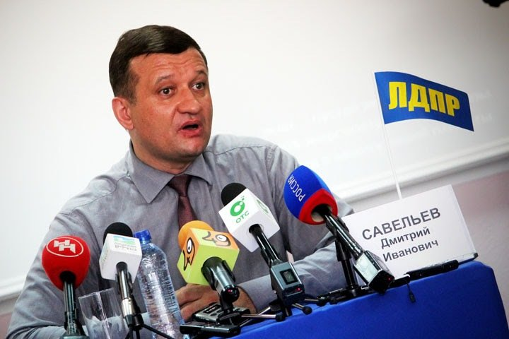 Дмитрий Савельев переходит из ЛДПР в «Единую Россию»
