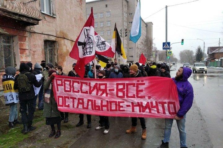 Участники «Русского марша» в Барнауле поддержали Хабаровск