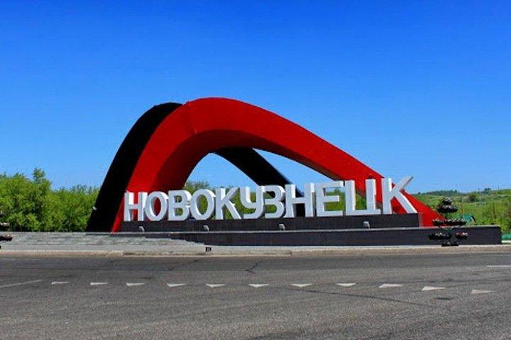 Массовое заражение COVID-19 произошло в мэрии Новокузнецка