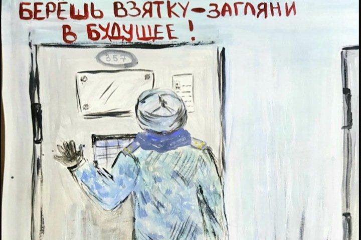«Тебе передать от Лехи Нагаева?»: инспектор ФСИН получил четыре года за пронос телефона в читинское СИЗО