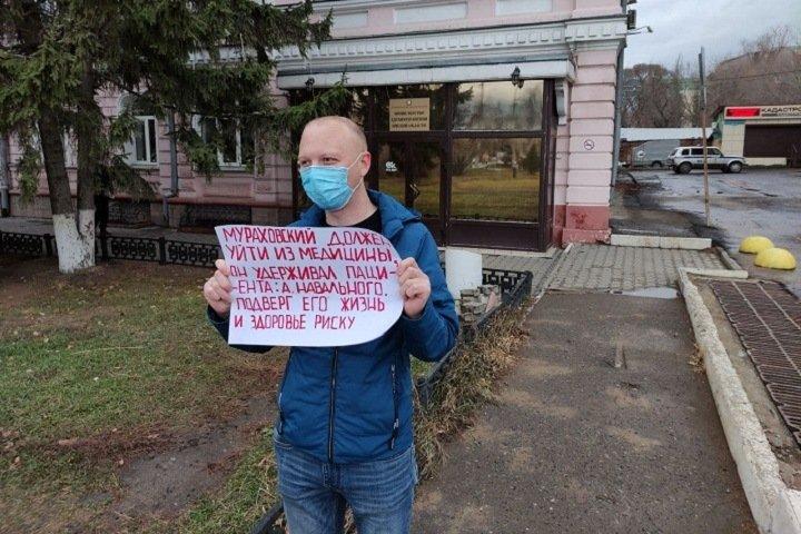 Полиция задержала выступавших против назначения министром не выпускавшего Навального из Омска врача