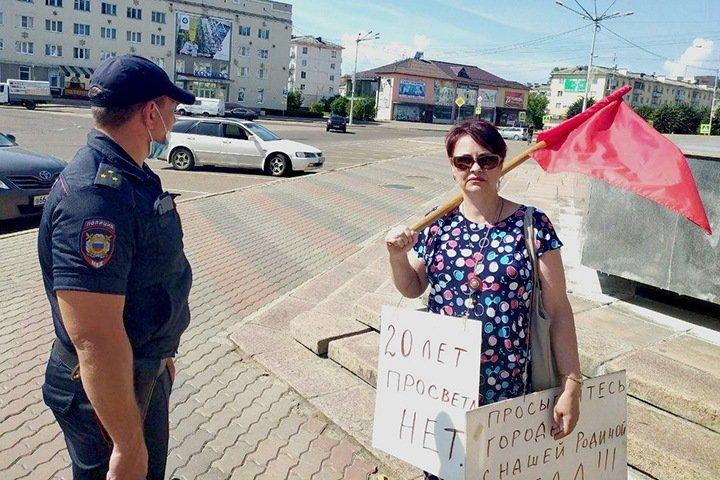Суд наказал красноярских пенсионеров за пикет против обнуления Путина
