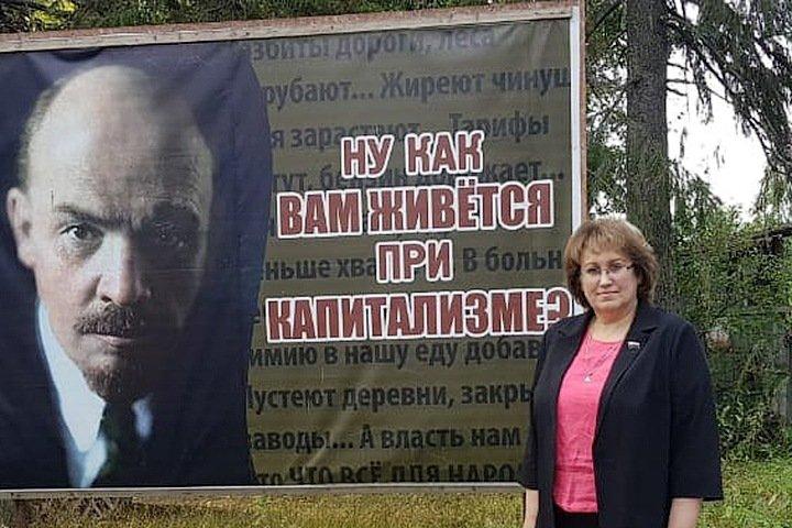 Новосибирский депутат Госдумы назвала исполнительную власть «позорниками»