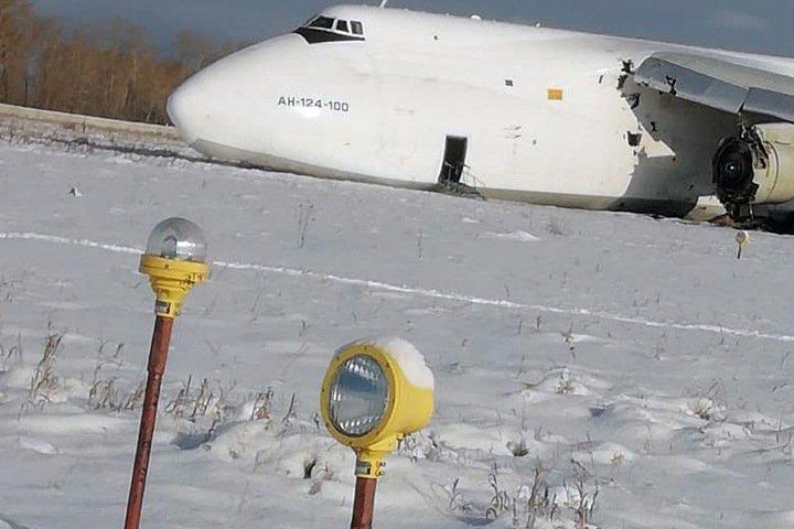 Кому принадлежит аварийно севший в Новосибирске «Руслан»