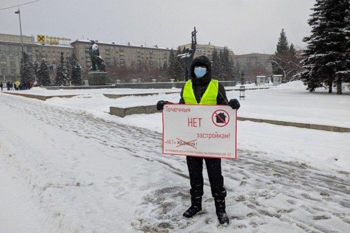 Пикеты против точечной застройки в центре прошли в Новосибирске