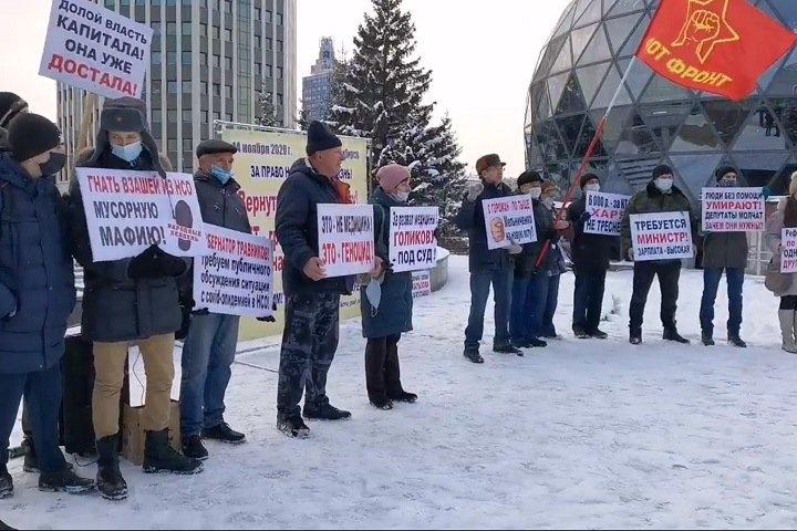 Новосибирцы вышли на митинг против бездействия властей в борьбе с коронавирусом