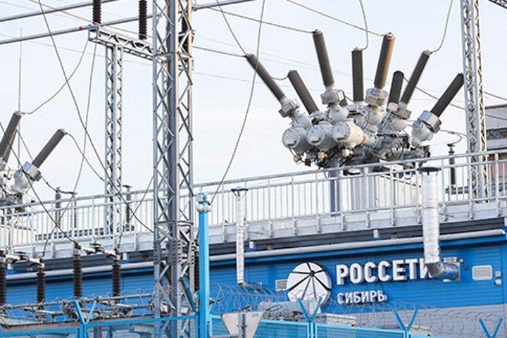 «Россети» завершили первый этап проекта по управлению цифровой подстанцией в Кузбассе