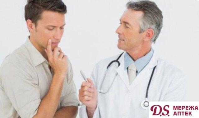 Делікатна проблема: які ліки від псоріазу вибрати