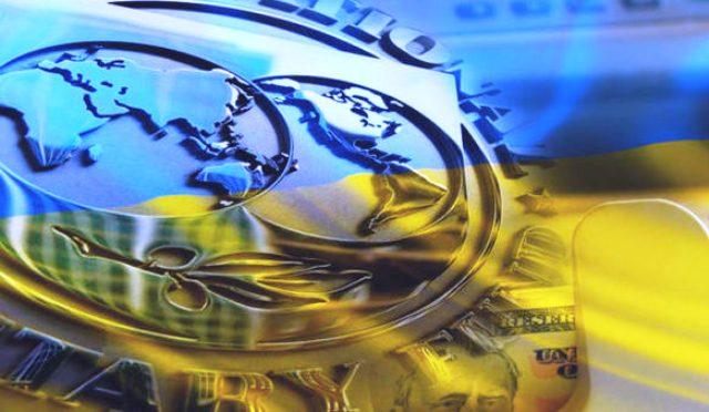 Ежовые рукавицы: МВФ хочет от Украины больше пессимизма