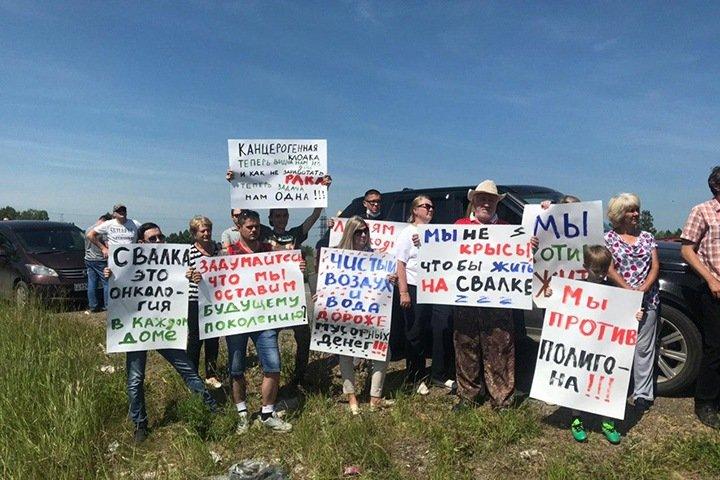 Протокол составили на депутата красноярского парламента за акцию против мусорного полигона