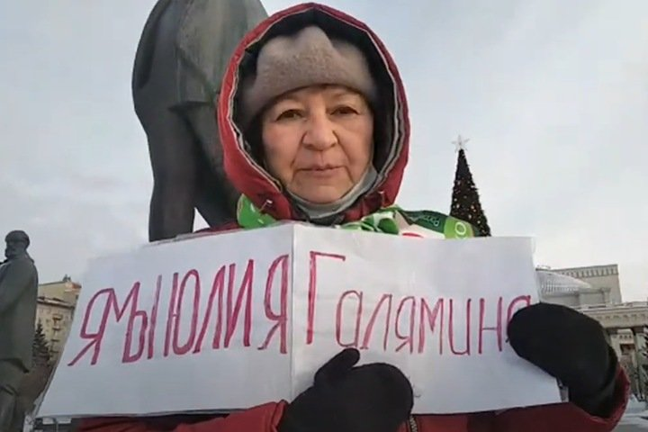 Жительница Новосибирска вышла на одиночный пикет в поддержку преследуемого по «дадинской» статье депутата