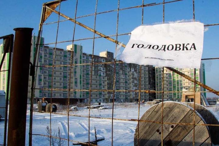 Обманутые дольщики подали в суд, чтобы обязать новосибирское правительство поработать