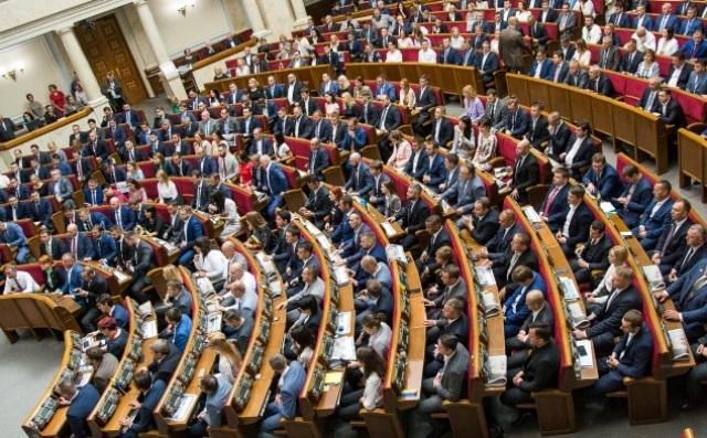 Воля народа: Верховная Рада приняла закон о референдуме