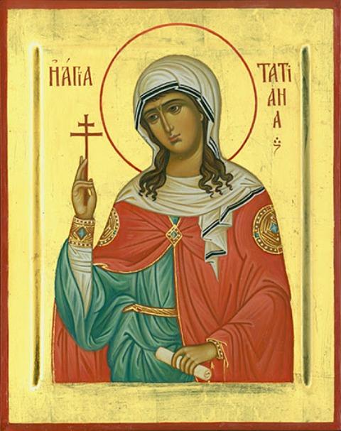 Претерпевшая за Христа: 25  января праздник Великомученицы Татьяны
