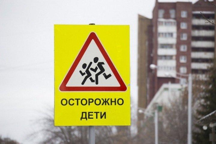 Толпа школьников избила четвероклассника в Бердске