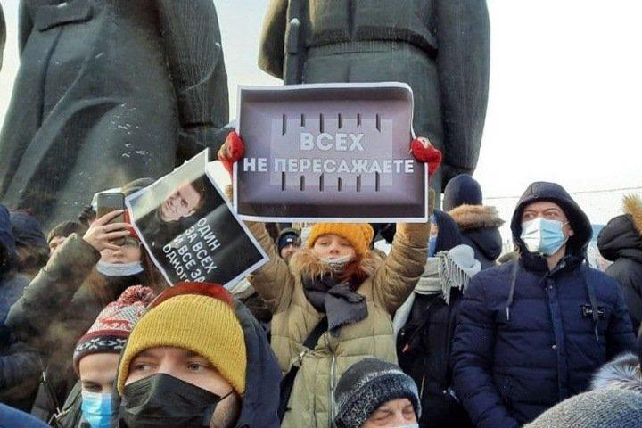 Как новосибирцы поддержали Навального. Видео