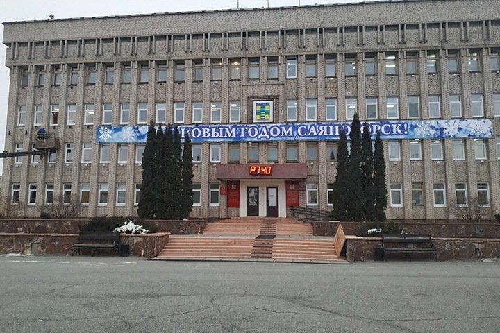 Саяногорский суд впервые за пять лет арестовал жителя из-за акции протеста