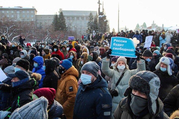 Акции в поддержку Алексея Навального. Онлайн