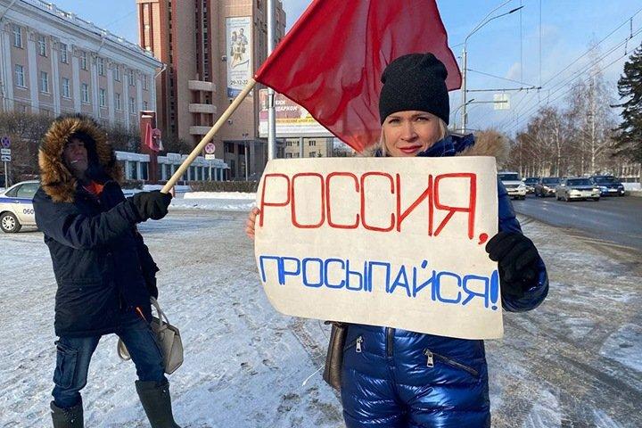Барнаульскую активистку оштрафовали за пикет в день Конституции