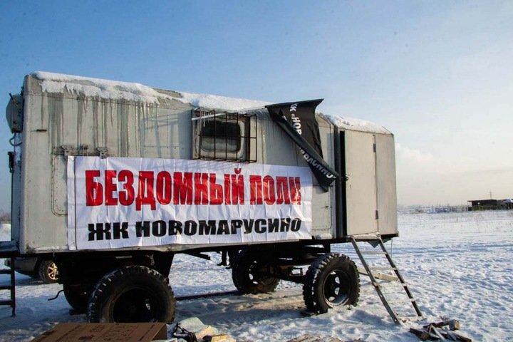 Обманутые новосибирские дольщики готовятся к пикетам в Москве