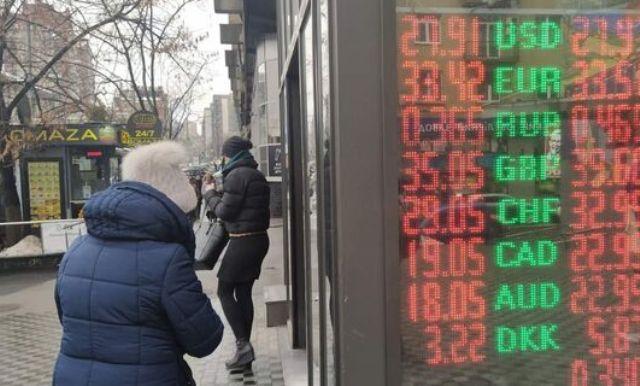 Украина планирует привлечь огромные средства через ОВГЗ