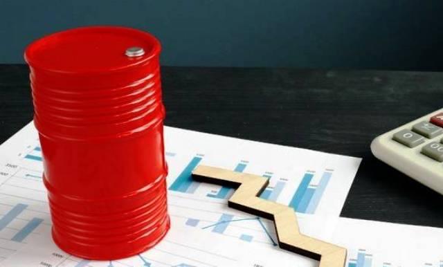 ОПЕК ожидает снижение спроса на нефть в 2021 году