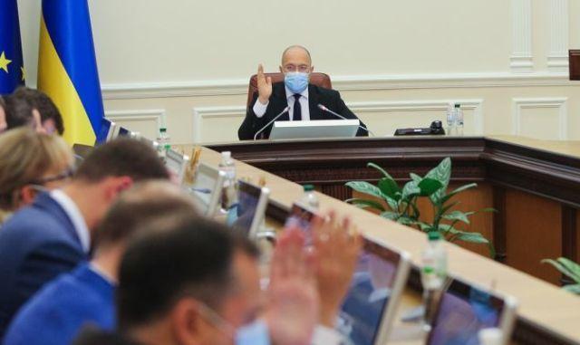 Ротация Кабмина: почему Шмыгаля хотят заменить