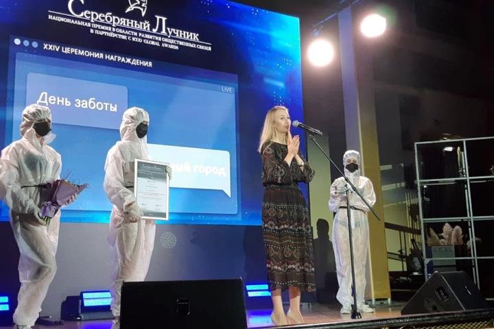 Четыре сибирских проекта стали лауреатами национальной премии «Серебряный Лучник»