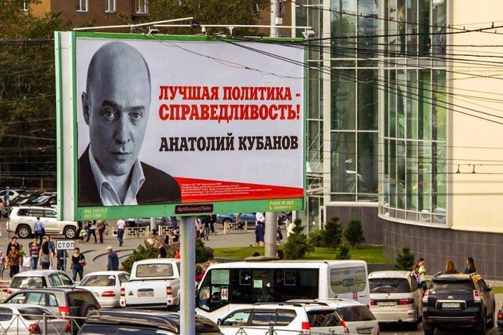 Министр объяснила назначение зампреда заксобрания в новосибирский театр: «Я не могла его лоббировать»