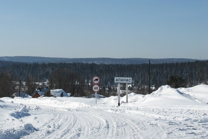 Угольщики забирают дорогу между селами в Кузбассе. Жители намерены дойти до ЕСПЧ