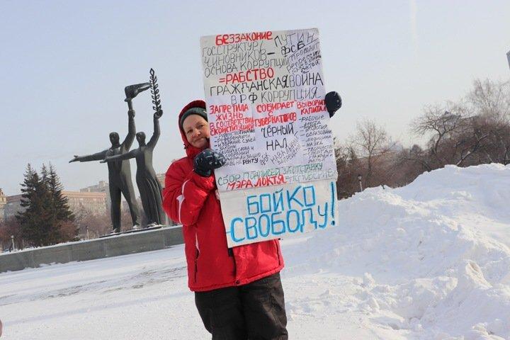 Пикет в поддержку депутата горсовета прошел в Новосибирске