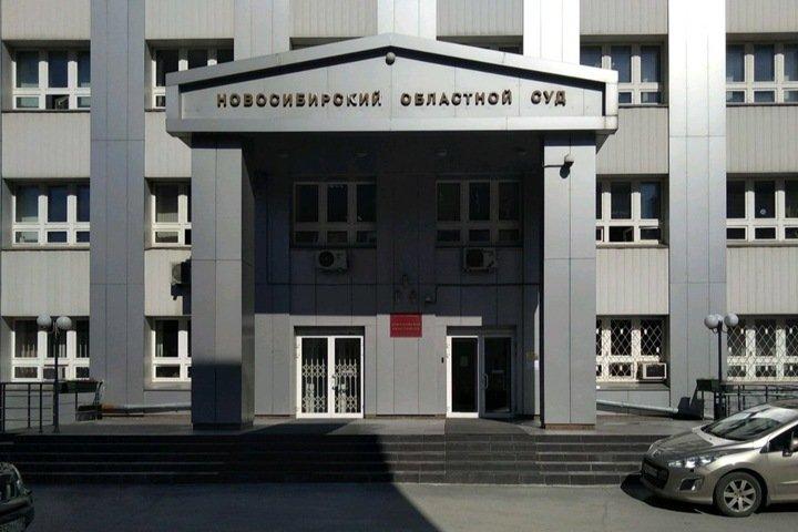 «Балаган не нужен. Митинги не нужны»: подозревавшаяся в разглашении гостайны глава новосибирского совета судей продолжила работу