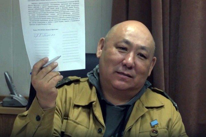 Связанные с главой Тувы «ветераны» заявили о дестабилизации страны через «дошкольников»