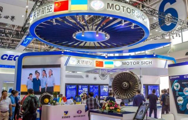 Китай требует от Киева миллиарды за Мотор Сич