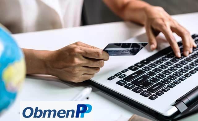 Денежный перевод: как работать с платежной системой PayPal в Украине