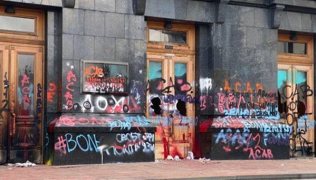 Кто в доме хозяин: чего ждать Украине после погрома Офиса президента