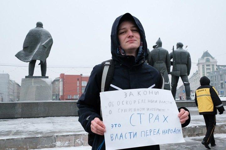 Новосибирск ухудшил позиции в рейтинге свободы интернета