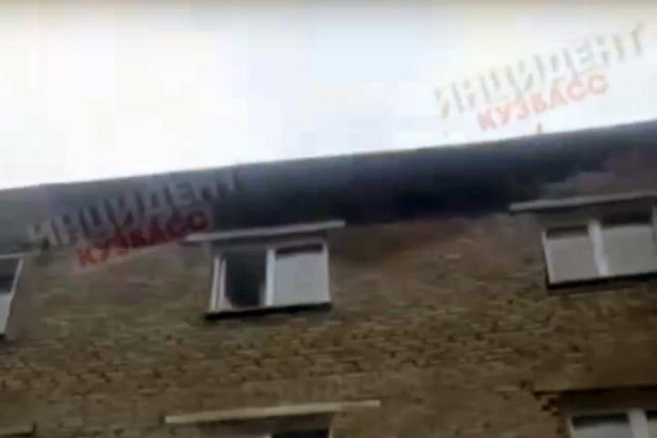 Часть стены многоквартирного дома рухнула в Ленинске-Кузнецком