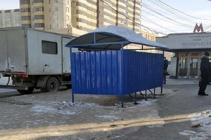 Никто не заявился на конкурс по строительству «умных остановок» в Новосибирске