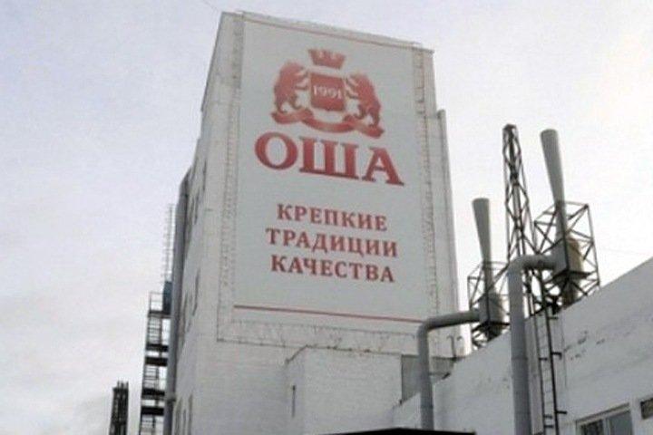 Омский водочный завод «ОША» выставили на торги