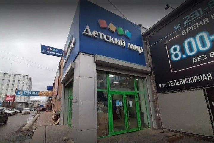 Посетители «Детского мира» в Красноярске не смогут покинуть магазин во время пожара