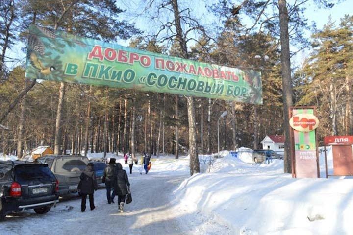 Мэрия Новосибирска потребовала от Росреестра разобраться с тайным перезонированием парков под застройку