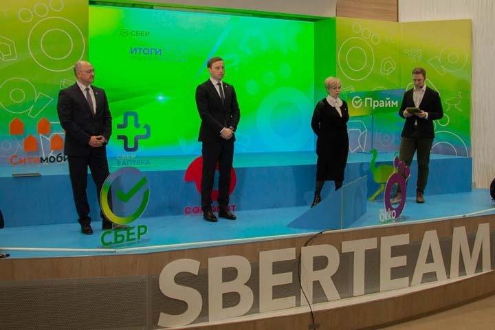 Миллиарды налогов и переработка пластика: Сбер подвел итоги 2020 года в Сибири