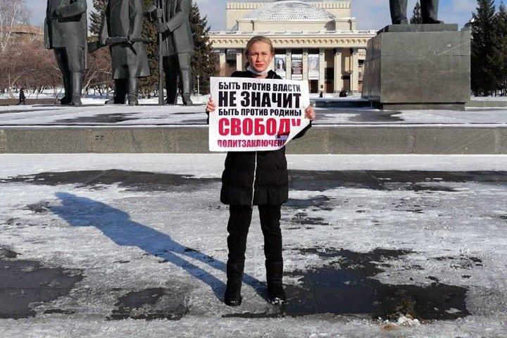Пикет в поддержку политзаключенных прошел в Новосибирске