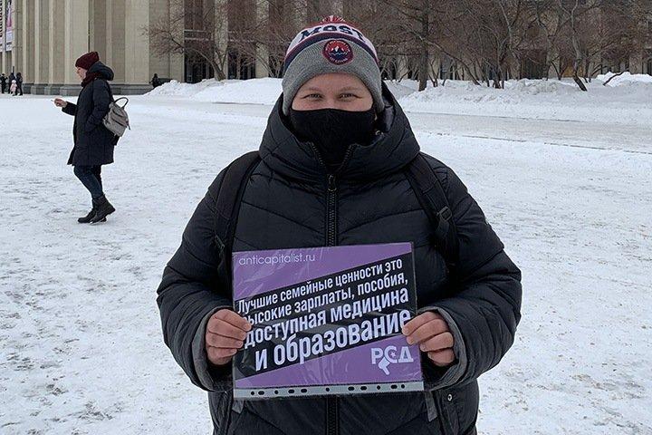 Жители Новосибирска потребовали «высоких зарплат» и «доступной медицины». Фото