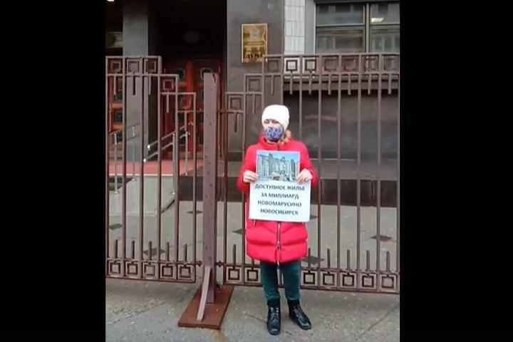 Обманутые новосибирские дольщики провели пикет у Госдумы